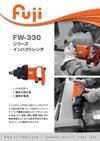 fw-330-j-1014